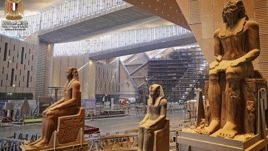 المتحف المصري الكبير يقدم كافة وسائل الراحة والمتعة للزائرين