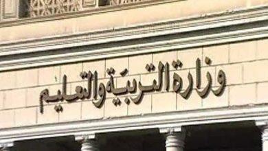 وزارة التعليم العالي تنفي شائعة تأجيل العام الدراسي ٢٠٢٠-٢٠٢١